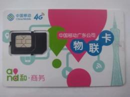 China Mobile GSM SIM Cards, Guangdong Province,  (1pcs,MINT) - China