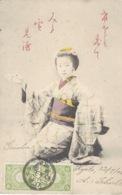 Geisha  - Kyoto - Otros