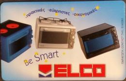 Telefonkarte Griechenland - 09/01 - Werbung - Elco - Technik  - Aufl. 35000 - Grèce