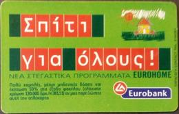 Telefonkarte Griechenland - 04/01 - Werbung - Eurobank  - Aufl. 40000 - Grèce
