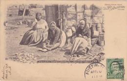 244/ Greetings From San Antonio Texas, Mexican Women Grinding Corn For Tortillas 1905 - San Antonio