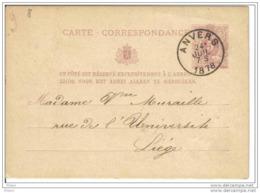 Entier Postal De ANVERS 1878.  LOT8 - Postcards [1871-09]