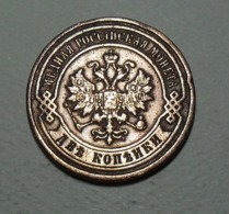 1898 - Russie - Russia - Empire - 2 KOPEKS, Nicholas II, Birmingham Mint, Y 10.2 - Rusland