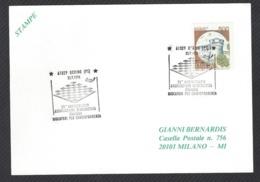 Chess, Italy Urbino, 25.09.1994, Cancel On Card, 25th Anniversary Italian Correspondence Chess Association - Schach