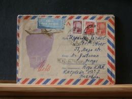 A11/663A  LETTRE CCCP POUR RIGA 1964 - 1923-1991 USSR