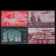 EGYPT 1959 - Scott# C91-4 Views Set Of 4 Used - Ägypten