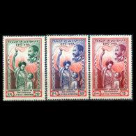 ETHIOPIA 1960 - Scott# 357-9 Indep.States Set Of 3 LH - Äthiopien