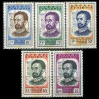 ETHIOPIA 1960 - Scott# 360-4 Coronation Set Of 5 LH - Äthiopien