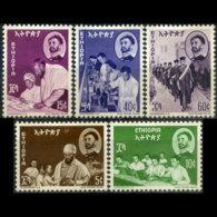 ETHIOPIA 1964 - Scott# 420-4 Education Set Of 5 MNH - Äthiopien