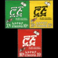 ETHIOPIA 1969 - Scott# 522-4 Postal Service Set Of 3 LH - Äthiopien