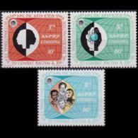 ETHIOPIA 1971 - Scott# 592-4 Racial Year Set Of 3 MNH - Äthiopien
