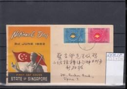 Singapur Michel Cat.No. FDC 69/70 - Singapour (1959-...)