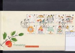 Singapur Michel Cat.No. FDC 845/854 - Singapour (1959-...)