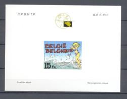 NA 8 STRIPFIGUUR NATASJA NIET AANGENOMEN ONTWERP 2000 - Belgium