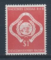 Verenigde Naties/United Nations/Nation Unis New York 1951 Mi: 11 Yt: 11 (PF/MNH/Neuf Sans Ch/**)(4921) - New York - Hoofdkwartier Van De VN