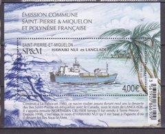 S.P.M 2019 EMISSION COMMUNE SPM POLYNESIE MNH - Unused Stamps