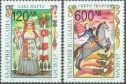 BG 1997-4247-8 EUROPA CEPT, BULGARIA, 1 X 2v, MNH - Bulgarie