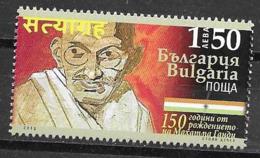 BULGARIA, 2019, MNH, GANDHI, 1v, - Mahatma Gandhi