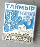USSR. Polar Station Dixon. Taimyr. North Pole. Radio. Northern Lights.. C2 - Transports