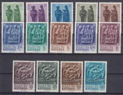 Belgium Colonies Katanga 1961 Mi#52-65 Mint Hinged - Katanga