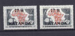 Belgium Colonies Katanga 1961 Mi#50-51 Mint Hinged - Katanga