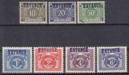 Belgium Colonies Katanga 1960 Porto Mi#1-7 Mint Hinged - Katanga