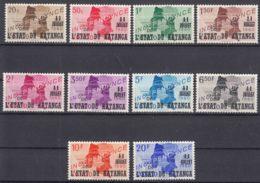 Belgium Colonies Katanga 1960 Mi#40-49 Mint Hinged - Katanga