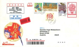 [A4] R-Brief Ganzsache Kinder Schaukel Hut Panda - Drachen Pagode - Kunst - Shanghai 2015 Happy New Year - 1949 - ... République Populaire