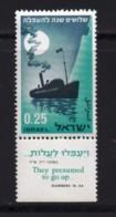 ISRAEL, 1964, Unused Stamp(s), With Tab, Blockade Runners, SG286, Scannr. 17590 - Israël