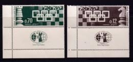ISRAEL, 1964, Unused Stamp(s), With Tab, Chess Olympiade, SG288-289, Scannr. 17589 - Israël