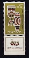 ISRAEL, 1964, Unused Stamp(s), With Tab, Tabai Stamp Exhibition, SG290, Scannr. 17591 - Israël