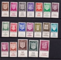 ISRAEL, 1964, Unused Stamp(s), With Tab, Emblems Of Cities (19V), SG294-309, Scannr. 17592 - Israël