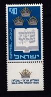 ISRAEL, 1967, Unused Stamp(s), With Tab, Shulhan Arukh, Jewish Law, SG356, Scannr. 17602 - Israël