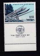ISRAEL, 1967, Unused Stamp(s), With Tab, Memorial Day, SG357, Scannr. 17603 - Israël