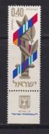 ISRAEL, 1968, Unused Stamp(s), With Tab, Zahal Emblem, SG391, Scannr. 17617 - Israël