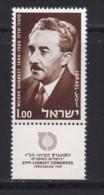 ISRAEL, 1968, Unused Stamp(s), With Tab, Zionist Congress Scharett, SG393, Scannr. 17618 - Israël