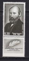 ISRAEL, 1968, Unused Stamp(s), With Tab, Abraham Mapu, SG403, Scannr. 17621 - Israël