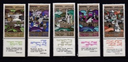 ISRAEL, 1968, Unused Stamp(s), With Tab, New Year - Jerusalem, SG395-399, Scannr. 17620 - Israel