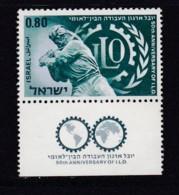 ISRAEL, 1969, Unused Stamp(s), With Tab, I.L.O. SG408, Scannr. 17611 - Israël