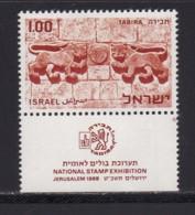 ISRAEL, 1968, Unused Stamp(s), With Tab, Tabira Stamp Exhibition, SG401, Scannr. 17609 - Israël