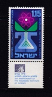 ISRAEL, 1969, Unused Stamp(s), With Tab, Weizmann Institute, SG431, Scannr. 17623 - Israël