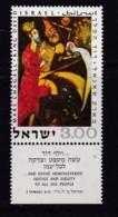 ISRAEL, 1969, Unused Stamp(s), With Tab, King David, SG430, Scannr. 17622 - Israël