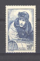 France  :  Yv  461a  *  Outremer - Nuevos