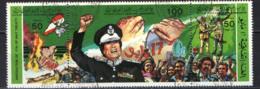 LIBIA - 1984 - Abrogation Of The May 17 Treaty - USATI - Libia