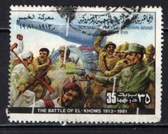 LIBIA - 1981 - El-Khoms, 1913 - USATO - Libia