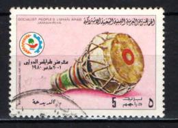 LIBIA - 1980 - Musical Instrument - USATO - Libia