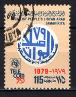 LIBIA - 1979 - TELECOM '79, 3rd World Telecommunications Exhibition, Geneva, Sept. 20-26 - USATO - Libia