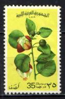 LIBIA - 1976 - Local Flower - USATO - Libia