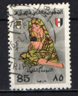 LIBIA - 1976 - International Children's Day - USATO - Libia