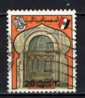 LIBIA - 1975 - Al Kharruba Mosque - USATO - Libia